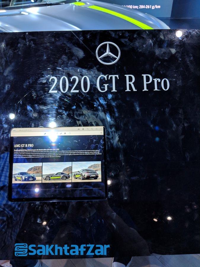مرسدس بنز AMG GT R PRO