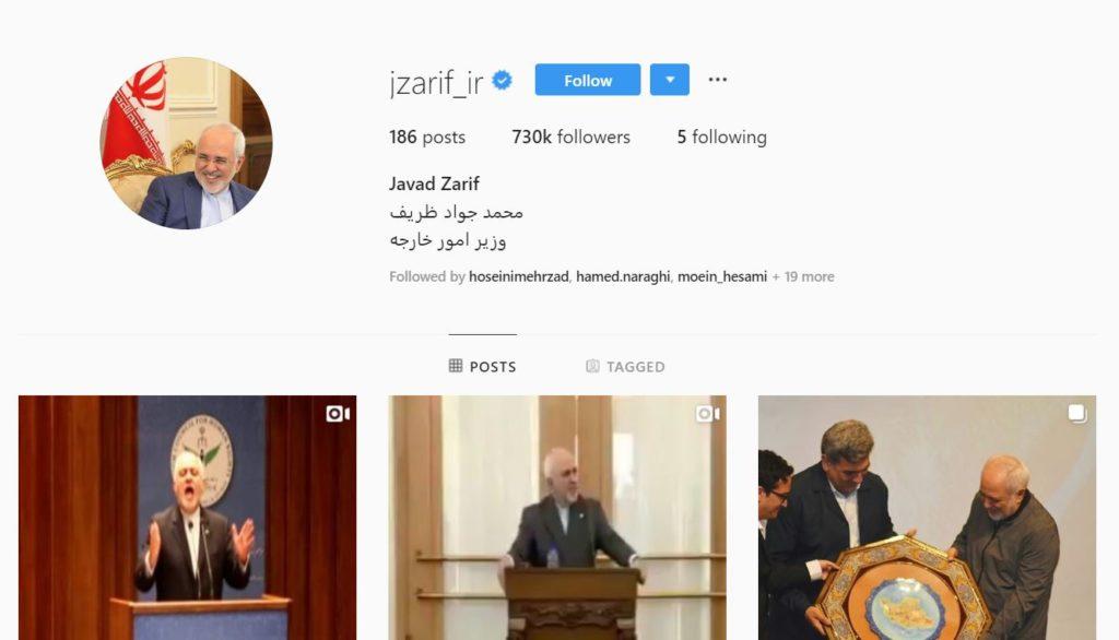 اینستاگرام محمدجواد ظریف