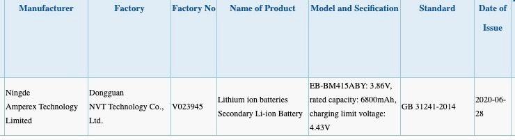 باتری گلکسی M41
