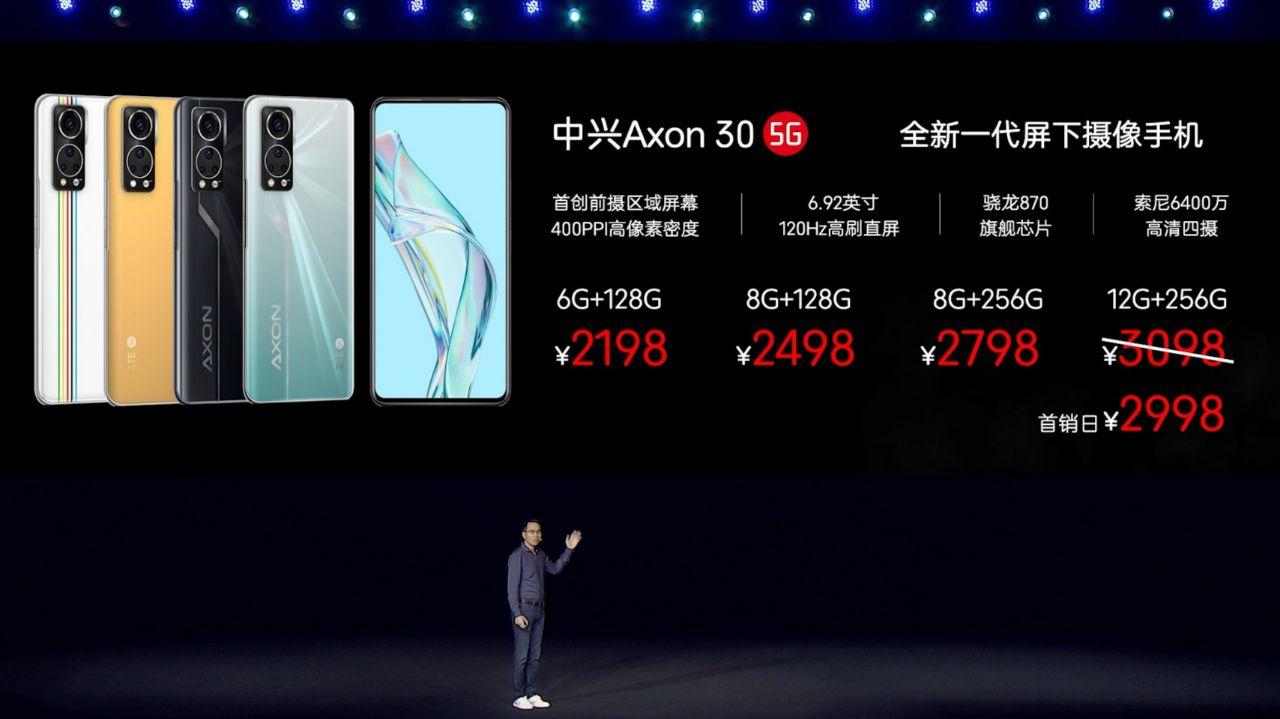 قیمت نسخههای مختلف Axon 30